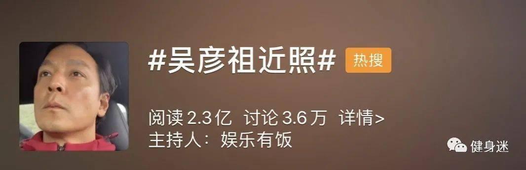 """46岁的吴彦祖、40岁的陈冠希,终究还是逃不过""""赵本山定律"""" !"""