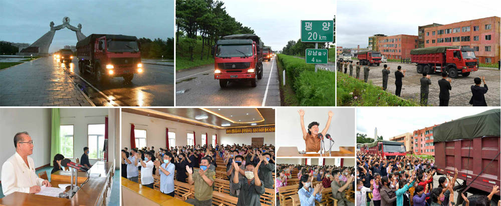 朝鲜国务委员长储备粮已送抵洪灾地区