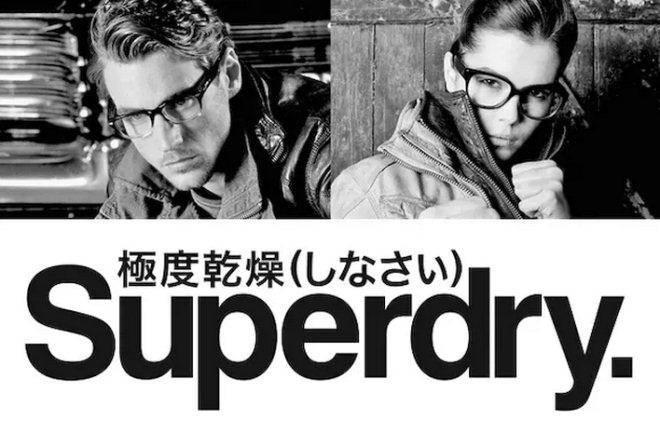 快时尚行不通了?英国快时尚品牌superdry退出中国_中欧新闻_欧洲中文网