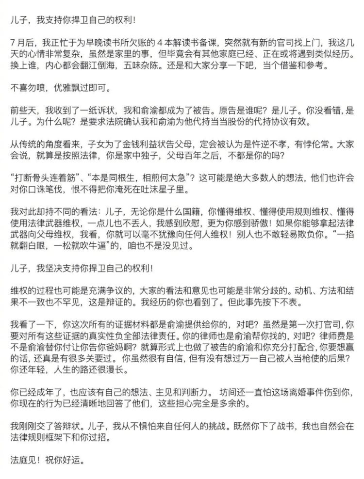 【PW早报】郭明錤:美国封禁微信或影响iPhone出货量减少近30%_中欧新闻_欧洲中文网