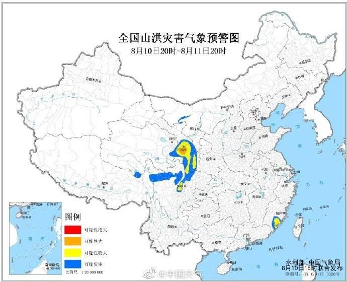 山洪橙色预警!甘肃南部局地发生山洪灾害可能性大