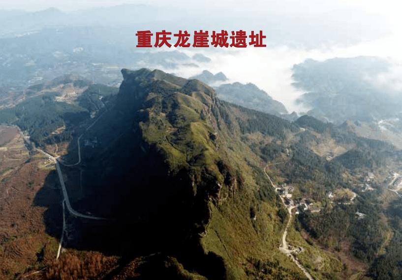 考古快照||重庆龙崖城遗址
