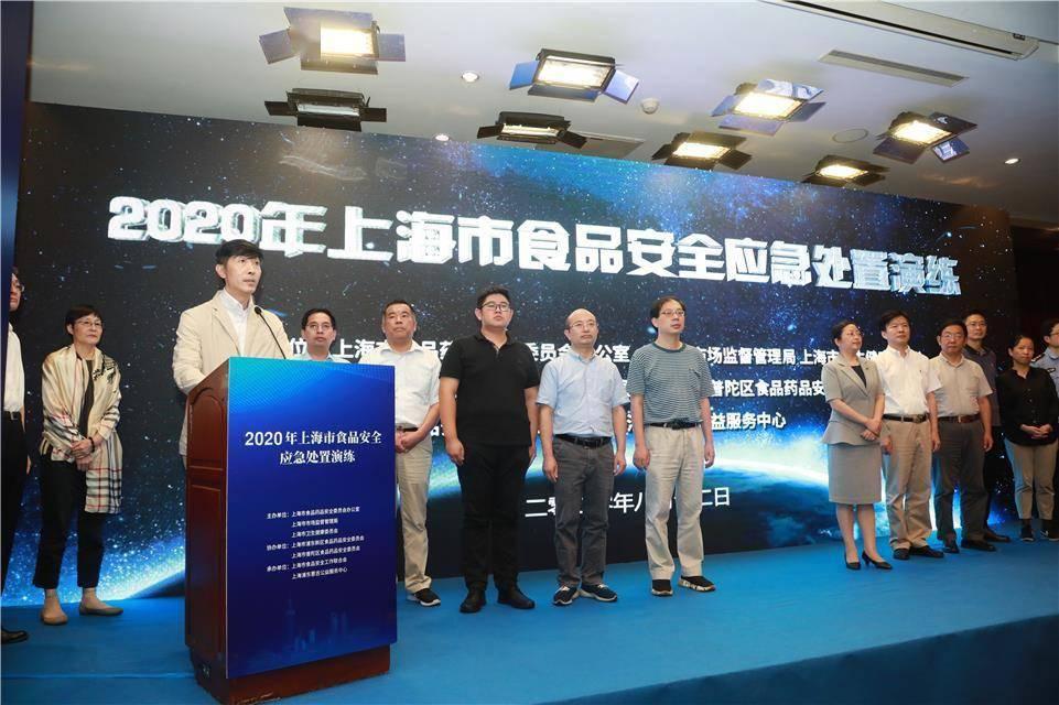 上海举办食品安静应急演练 全面保障世博