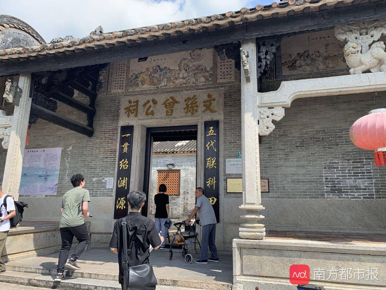 8名国际建筑大师强强联手,广州百年港头村将华丽转身
