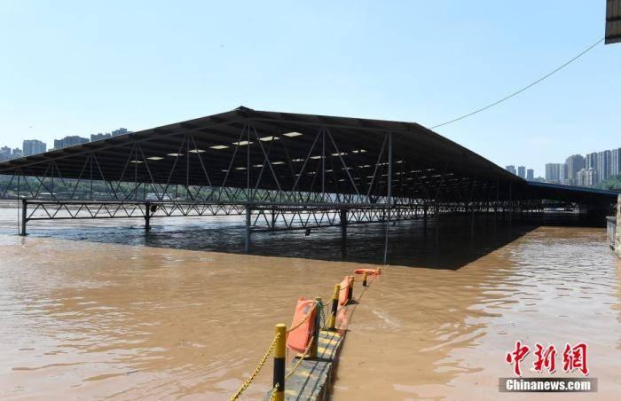 长江|长江2020年第4号洪水提前抵达 重庆提升防汛应急响应为Ⅱ级