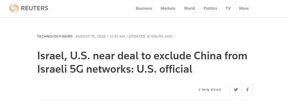 是否封杀中国5G,以色列还是认怂了!这国总理拒绝排除华为