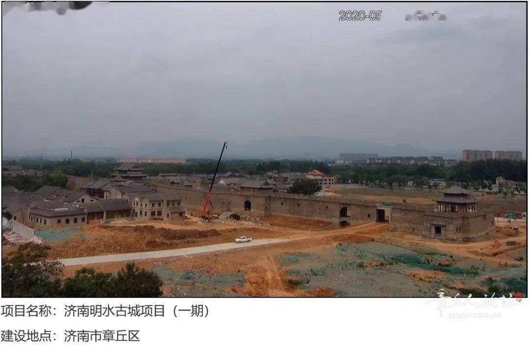 3个月后,明水古城有了这些变化!