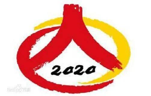 隆昌人口_头条隆昌市公安局第七次全国人口普查户口整顿公告