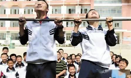 体育老师对中考体育满分满意吗?
