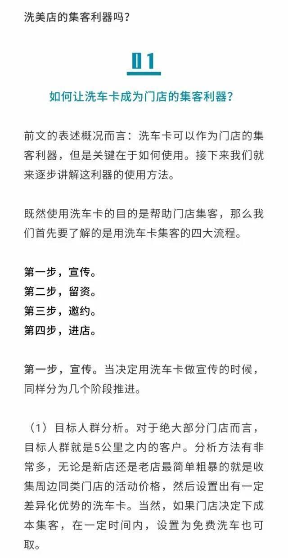 泛亚电竞_泛亚电竞官网_泛亚电竞平台_首页