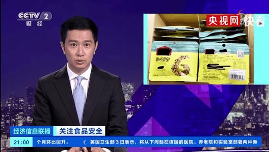 舆情排行榜_10月第3周全国最受关注的食品安全新闻(中国食安舆情排行榜)