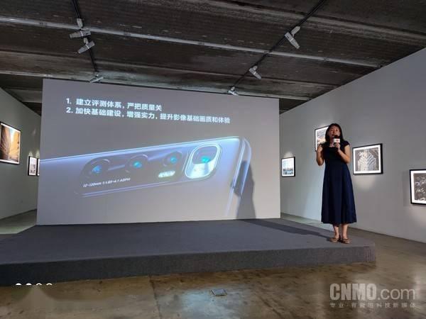 小米10至尊纪念版影像品鉴会:揭秘技术背后的故事