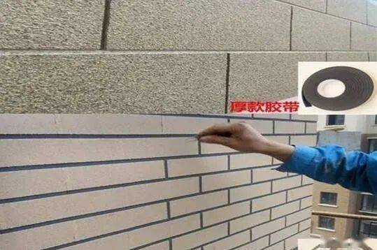 真石漆揭条分隔线时外墙脱落解决办法