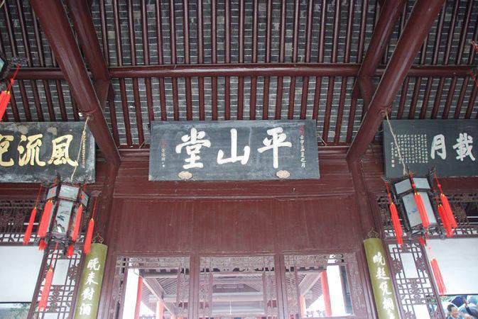 走读城市|下扬州⑥:可曾错过了城郊的大明寺?