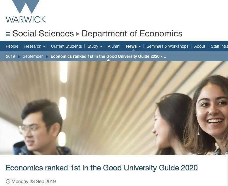 想成为经济学牛人?怎能错过这五所英国大学!