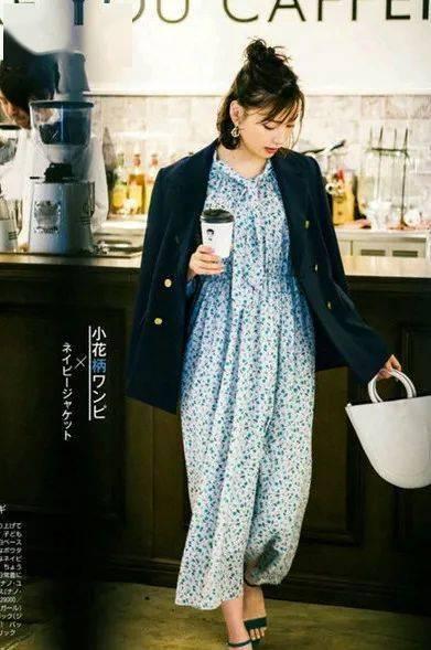西装 + 裙子 = 早秋巨in混搭,好看又高级 !!