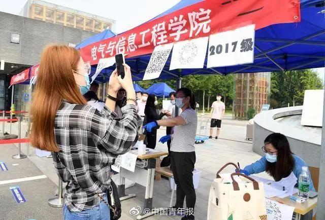 全面复学!北京有10万大学生返校…