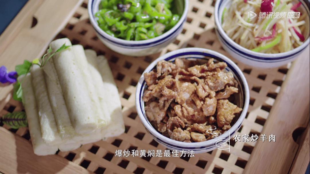 《风味原产地·甘肃》:豆瓣8.8,馋翻外网无数人的顶级美食片终于来了!