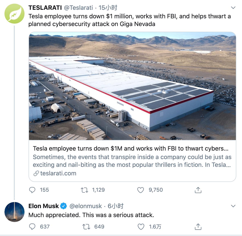 马斯克证实:特斯拉美国内华达工厂遭到网络攻击