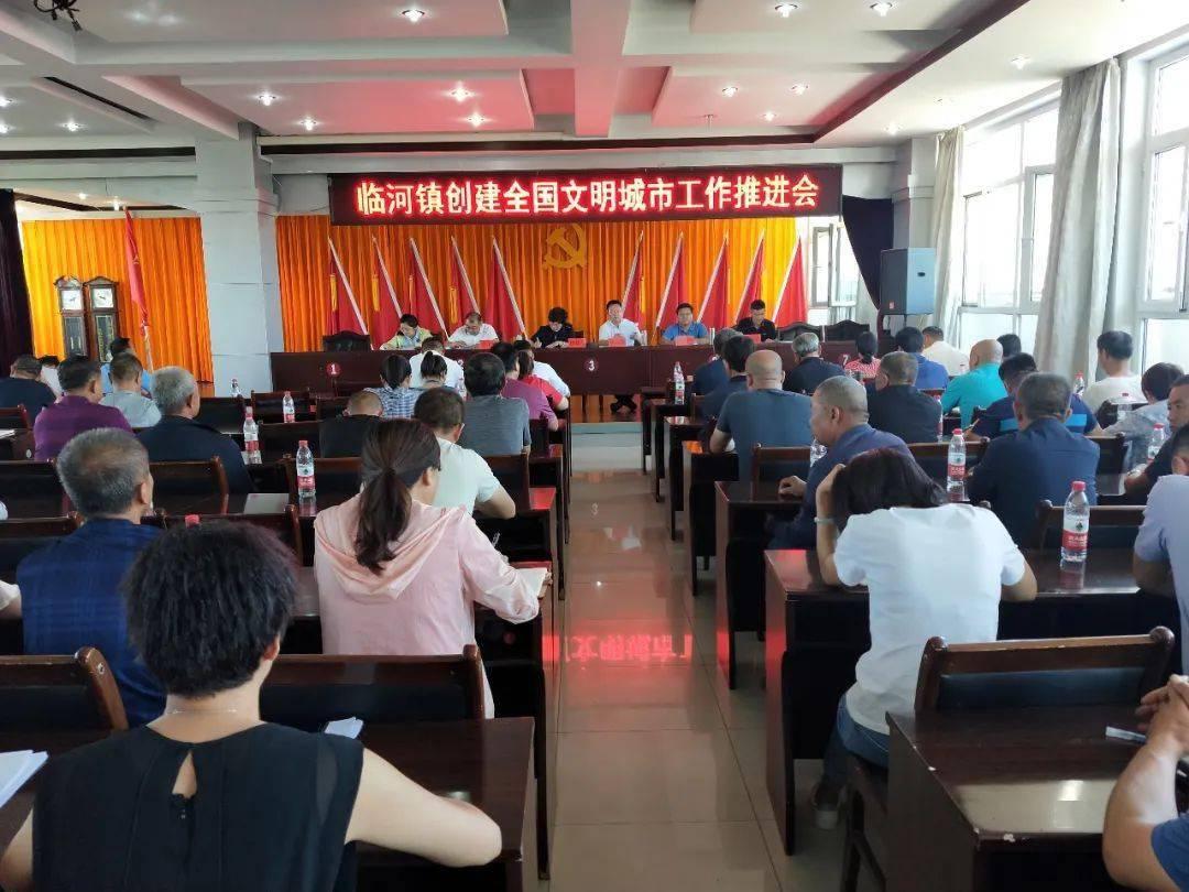 何琳镇农村人居环境改造提升人民幸福