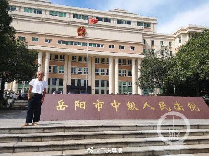 湖南收荒村民134件藏品被扣30年 申请国家赔偿,岳阳中院:无法律依据驳回申请