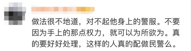 赢咖3平台官网 网友炸锅!民警阻止游客拍照却让母亲合影,边检站:特权思想,已停职反省(图5)