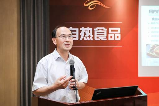 第二十届中国方便食品大会暨方便食品云展览在北京举办