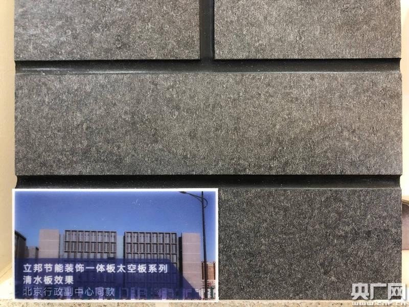 央广网上海9月4日消息(记
