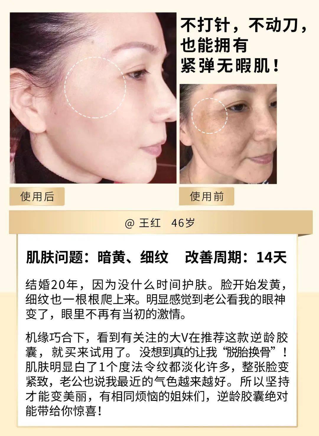 53岁,她美成了高贵的典范