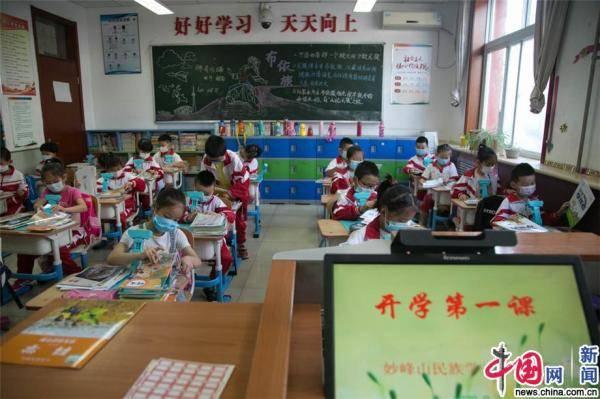 北京今日中小学实现全学段线下开学