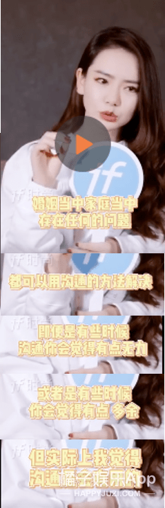 戚薇硬刚离婚传闻,李承铉在线为爱吃醋