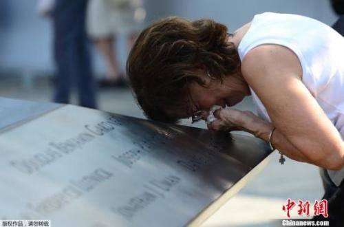 """""""9・11""""十九年后,美国仍在寻求问题的答案……"""