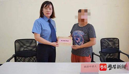 扬子晚报网9月11日讯(记者