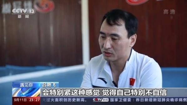 东北男子跳绳半年痩50斤拿世界亚军 正备战2021世