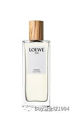 LOEWE罗意威  2020免税报价(9月香水篇)