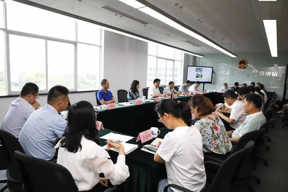 【人大要闻】嘉兴市人大常委会主任刘冬生来平开展联系群众主题活动
