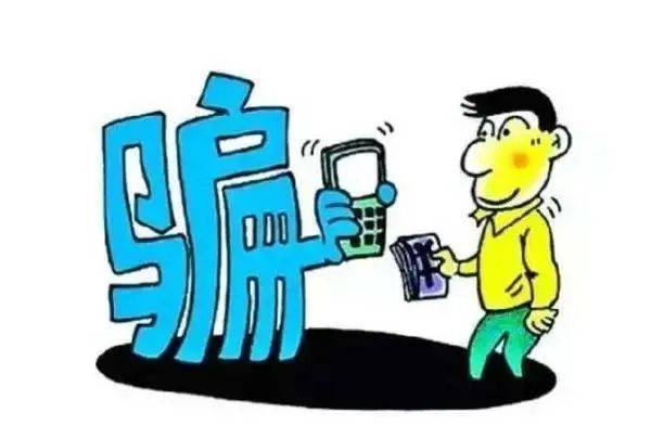 """谨防""""微信兑换现金""""骗局 中国应该警惕出现金融恐慌"""