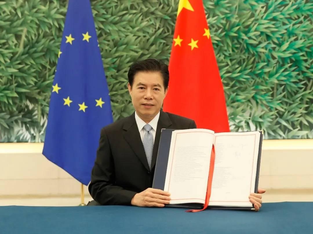 中欧签署地理标志协定,茅台酒、五粮液等11个中国酒类标志入选  span class=
