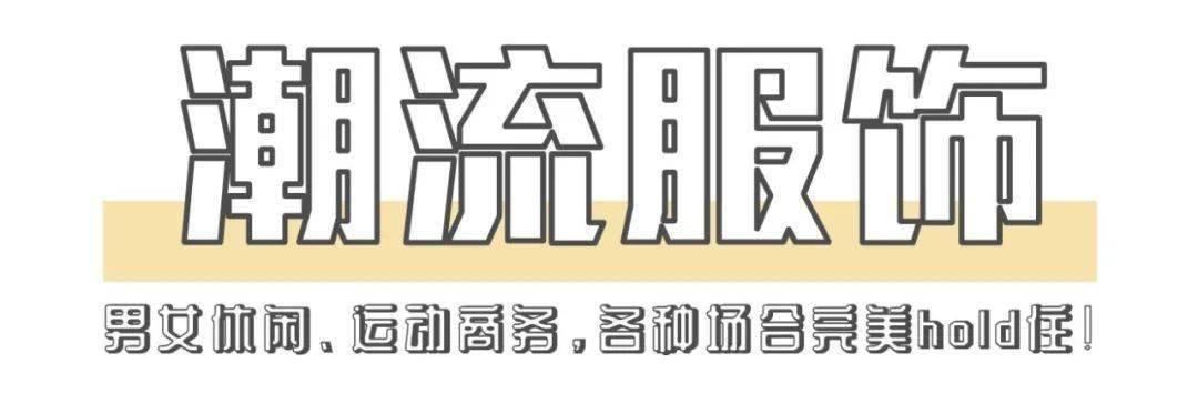 """拯救郑州购物狂的超优惠攻略:大卫城""""卡友日""""活动太顶了!!"""