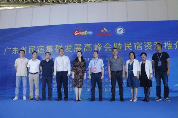 广东民宿行业的出色成长吸引了全国业界