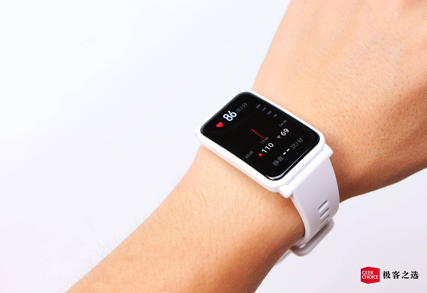 荣耀手表 ES 体验:自带动画健身课程,还有「手环」般的轻便佩戴感