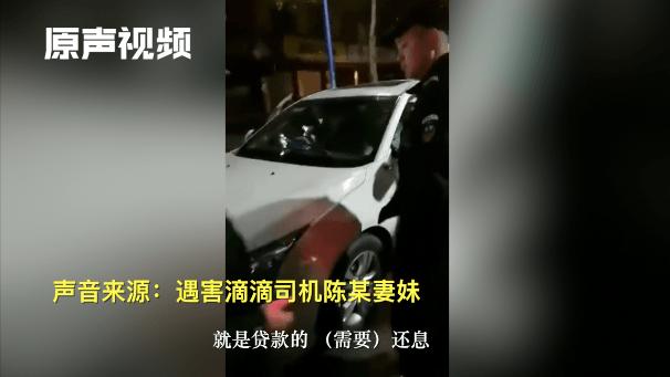 湖南滴滴司机被厌世乘客捅死案明日宣判,家属称嫌犯未曾道歉