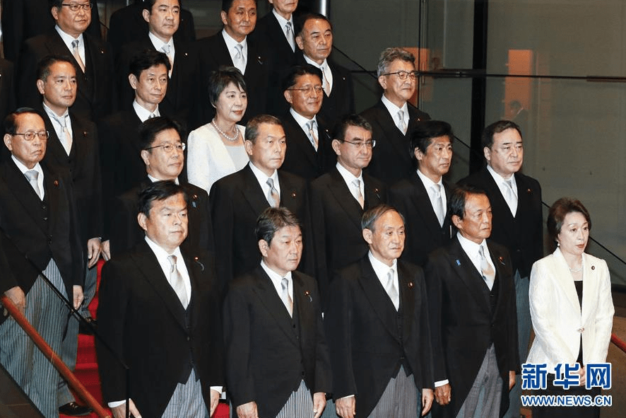 日本首相菅义伟组建新内阁