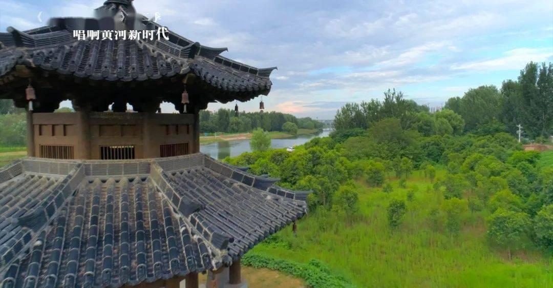 【中国梦·黄河情】郑州唱响黄河新时代