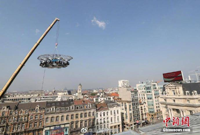 比利时空中餐厅悬浮就餐 ?!网友:恐高症瑟瑟发抖