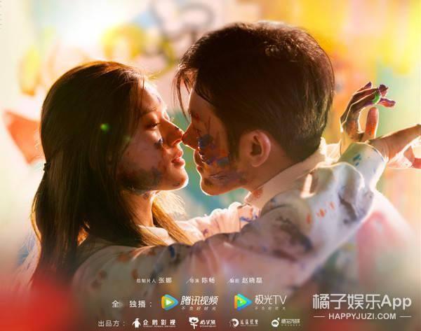 林雨申终于翻红?新剧搭档赵露思互撩苏炸,光头强造型都真香了!