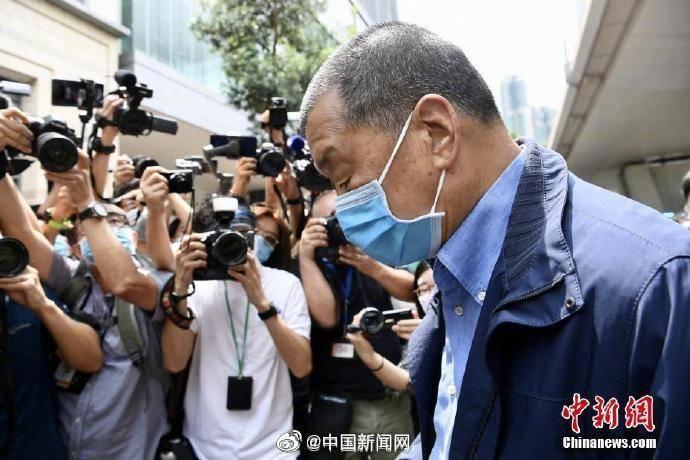乱港分子黎智英再受审:被控多次组织参与非法集结