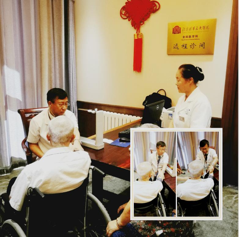 北京清华长庚医院获评老年友善医院