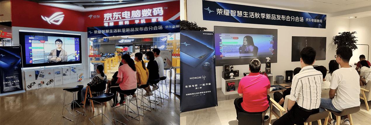 荣耀发布首款游戏本猎人V700,30家京东电脑数码店支持提前体验