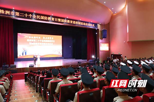 与此同时市国教办与湖南汽车工程